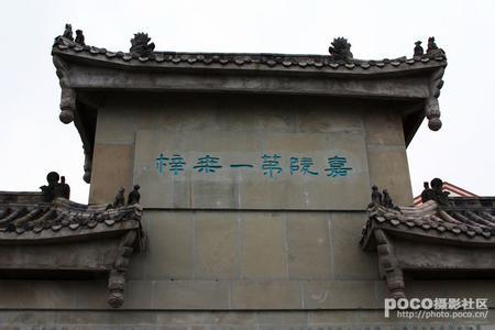 蓬安天气预报30天查询,蓬安县一个月天气