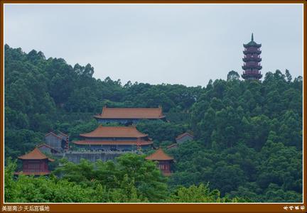 广州南沙天气预报_南沙天气预报一周7天10天15天广州南沙天气预报,南沙天气预报一周7天10天15天